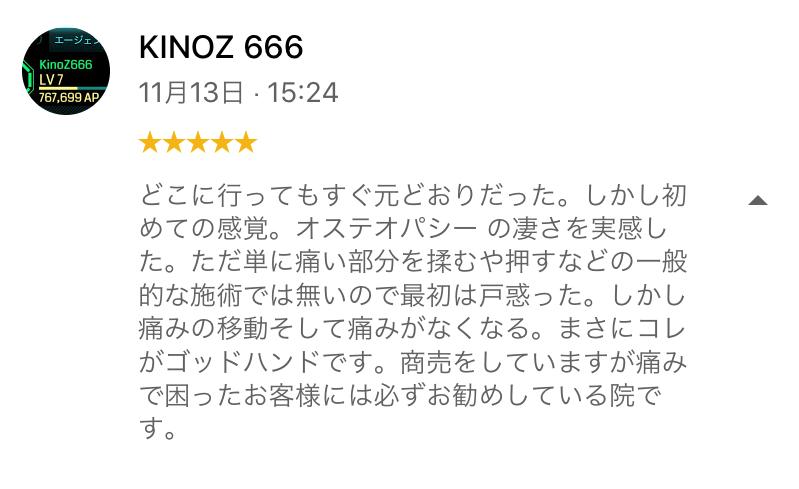 IMG_5881